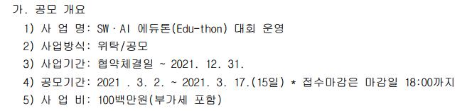 1500_getImage.jsp?domain=joongbu.ac.kr&path=L2hvbWUvbmVvcy9NYWlsQm94L3RtcC9pbWFnZS8xNjE0NzU0ODc0ODI1XzAyNDIyY2JhYTIyMC5lbWw%3D5&index=0&type=png